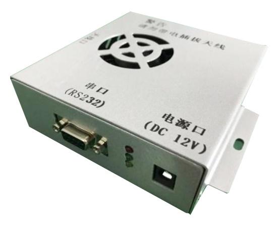 超高频 RFID 读写器