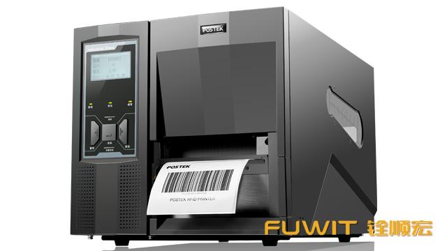 产品推荐:铨顺宏工业 超高频RFID条码打印机