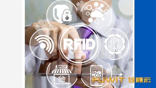 RFID零售解决方案,RFID服装,RFID物流供应链