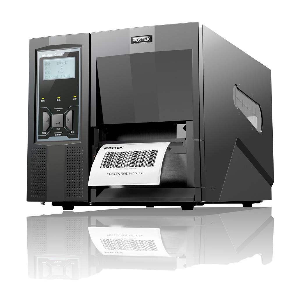 工业级RFID打印机