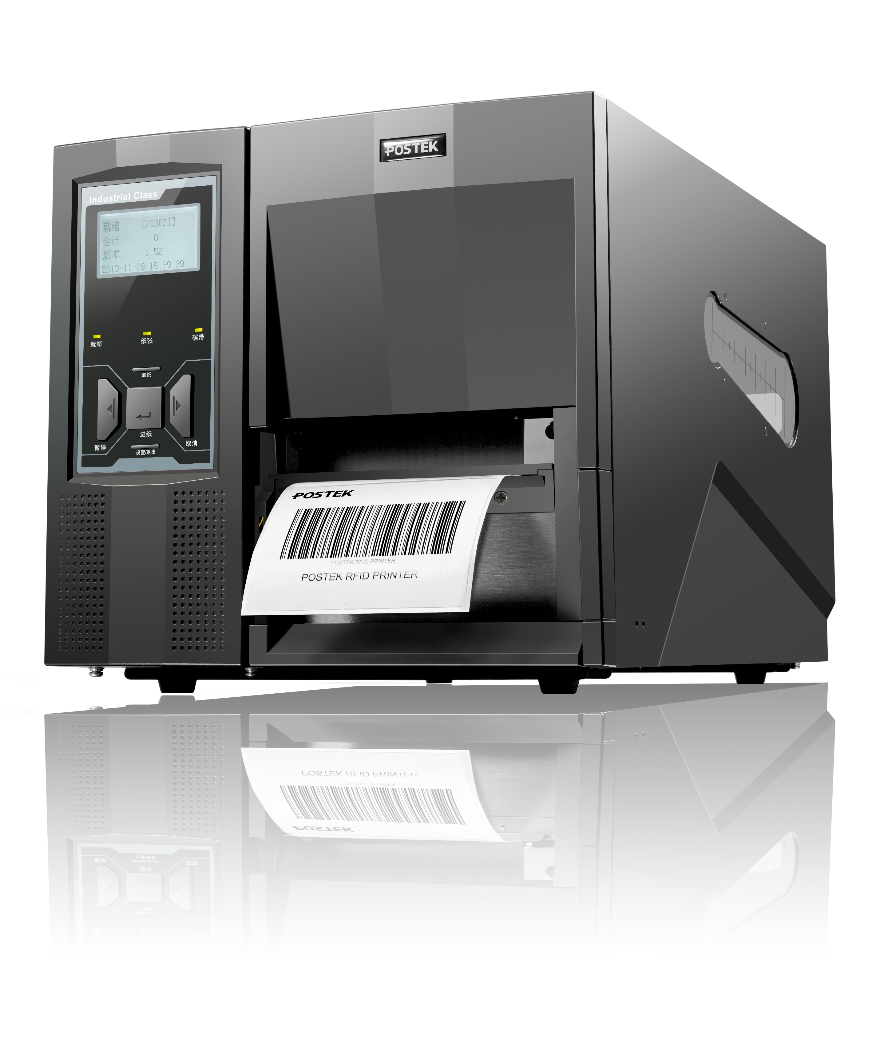 01RFID工业级条码打印机