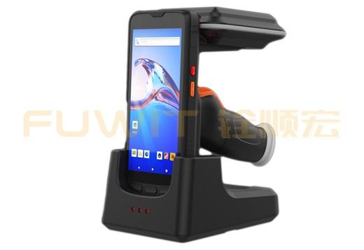 RFID手持机,超高频RFID手持终端,RFID资产盘点