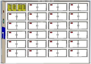 RFID智能档案柜,RFID智能档案管理系统,RFID图书档案