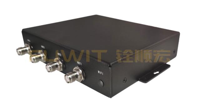 RFID医疗跟踪管理-RFID医疗废弃物管理-超高频RFID读写器